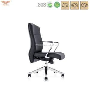 会議室の中間の背部会議のゲストの革事務長の椅子(HY-262)