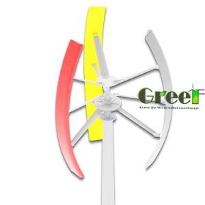 Petite Turbine éolienne à axe vertical pour utilisation à domicile du générateur