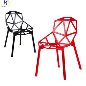 プラスチック赤いスタック幾何学的な椅子