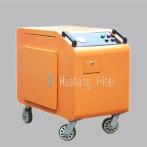 Масляный фильтр высокого твердых Conten LYC-G от портативных фильтрация масла