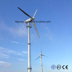 自由な地位タワーが付いている高品質ピッチ制御20kw風力発電機