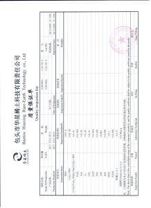1312-81-8 binnen Hoge Zuiverheid 99.999% van de Productie van het Oxyde van het Lanthaan van Mongolië Baotou Magere voor Katalysator