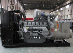 パーキンズEngine著2000kVA Diesel Genset Powered