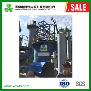 Qm 1.5mの石炭GB9143の石炭ガスの固定ベッドのガス化装置機械