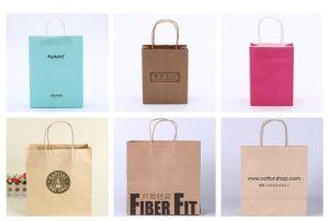 슈퍼마켓 쇼핑 선물 종이 봉지 제조자