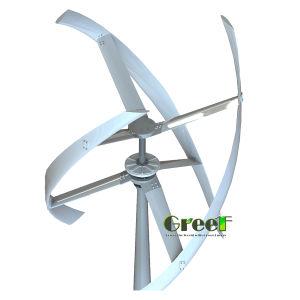 A elevada eficiência 1-5kw turbina eólica vertical para utilização em casa