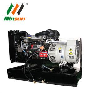 Kleiner Dieselmotor der generator-10kw Perkins mit Minsun Stamford