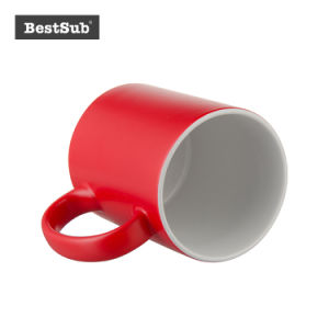 [11وز] لون يغيّر أباريق (أحمر)