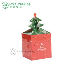 관례에 의하여 인쇄되는 호화스러운 크리스마스 선물 접히는 포장지 상자