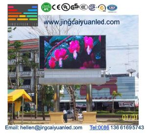 El brillo de la gran pantalla LED de color al aire libre para el deporte de tierra