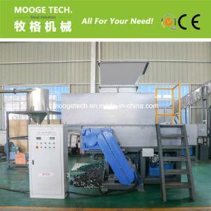Tubo de agua de caucho de chatarra trituración máquina trituradora de Plástico /