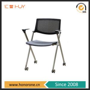 網のオフィス用家具の会合のプラスチックコンピュータの椅子