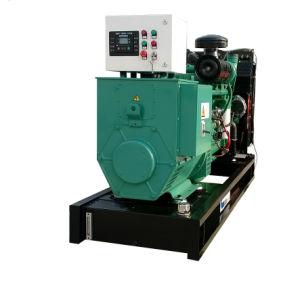 50kw generador de vapor de Gas Natural de bajo consumo para la venta