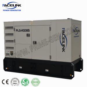 Kubota angeschaltener schalldichter Dieselgenerator 35kVA mit Ce/ISO