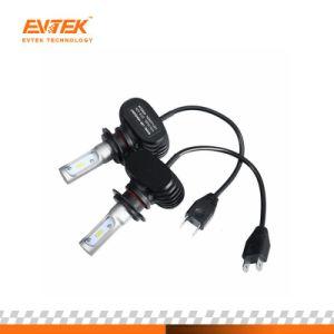 Csp車のヘッドライトS1 H7 50W 8000lm LEDのヘッドライトの球根