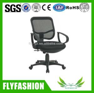 Sillas de oficina ergonómico para la venta de asientos asientos de ...