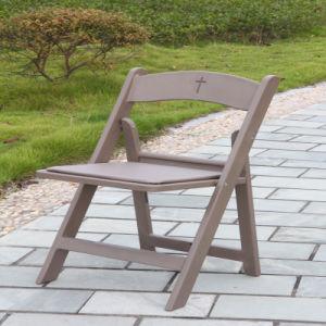(회색) 당 접는 의자 (A-001)