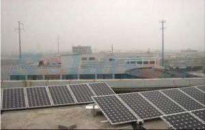 Sistema de generación de energía fotovoltaica (2MW)