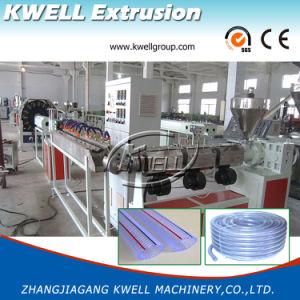 機械か繊維強化管の放出ラインを作るPVCガーデン・ホース