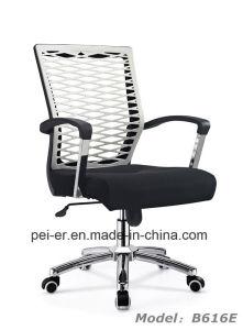Neuer Konstruktionsbüro-ergonomischer Manager-Plastikstuhl mit Kopfstütze (A616E)