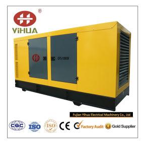 Сень конструкции способа для комплекта генератора 75kw/93.75kVA Рикардо тепловозного