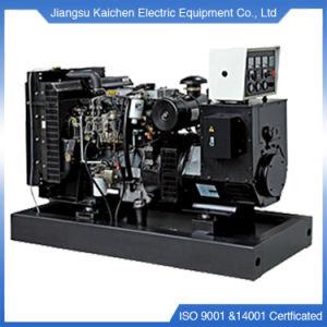 Stille Diesel die Generator 9kVA door Britse Motor met Ce van ISO wordt aangedreven
