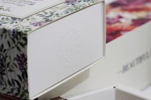 서류상 선물 수송용 포장 상자 주문 선물 포장 상자 인쇄