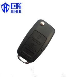 Универсальный с изменяющимся кодом автомобиля ключ сигнализации частоте 433,92 Мгц