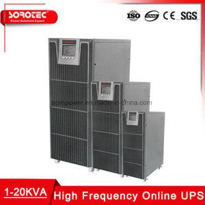 1kVA-20kVA 고주파 힘 변환장치 온라인 UPS 의 에너지 절약 전력 공급