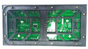 Contrôle USB sans fil WiFi P10 LED Stadium salle de gym de l'écran LED