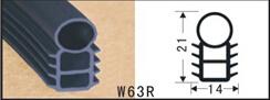 Portello Seal per Steel Door W63r High Performance