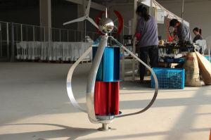 100W-500W 수직 축선 바람 터빈 고품질