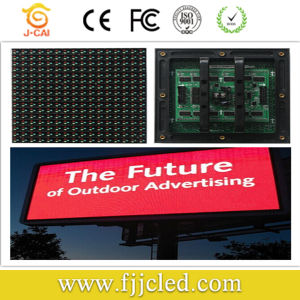 La publicité extérieure P10 plein écran à affichage LED de couleur