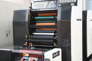 Multi-Color de alta velocidad de la máquina de impresión Offset Ztj330