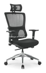 ヘッドレスト(FOH-X4P-6A)が付いている高い背部網の管理の椅子