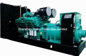 1500kVA Cummins DieselreserveCummins Stromerzeugung des generator-Mc1500d5 1500kVA