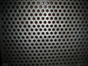 アルミニウム穴があいた金属の網