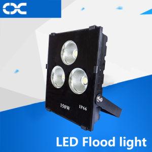高い内腔の穂軸IP66は屋外300W LEDの洪水ライトを防水する