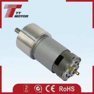51mm marcha 12V DC eléctrico motor de cepillo para la entrega de medicación