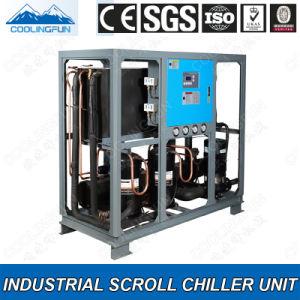 Portátiles industriales tipo scroll refrigerado por agua enfriador de agua Precio Unitario