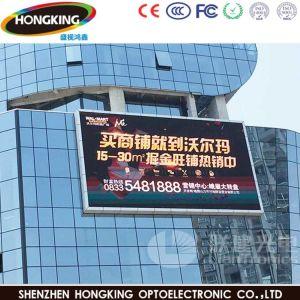 La publicité de plein air à haute luminosité couleur pleine P8 /P10 Affichage LED