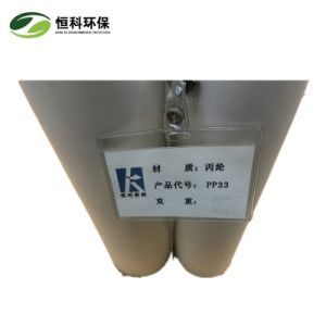 La Chine Les fabricants de fibres discontinues de tissu filtrant en polypropylène pour la presse