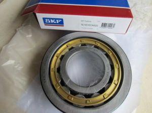 Roulement à rouleaux cylindriques série Nu5200 (NU5226M)