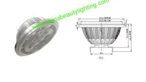 6W LED Light LED Dimmable AR111 LED AR111