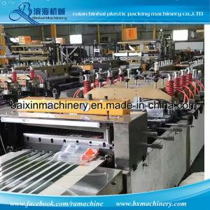 袋を詰める軽食のための経済的なフルオートマチックの中央シール袋の製造業の機械装置