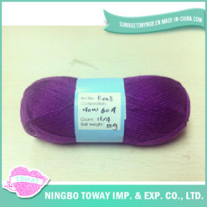 Acrílico Luz Aparência Craft Wool Knitting Han Yarn