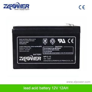密封された自由な維持の鉛酸蓄電池インバーターUPS電池
