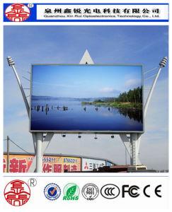 Высокая яркость P8 для поверхностного монтажа для использования вне помещений LED Реклама Полноцветный экран