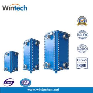 WBH 1000 amplia placa de canal Tipo Intercambiador de calor/placa y bastidor del intercambiador de calor/Bloque Intercambiador de calor