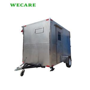 最上質の移動式食糧トレーラーはカスタマイズした